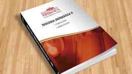 Teologia Sistemática II